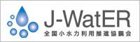 j-water